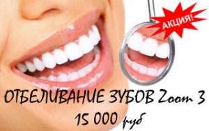 129165115_zubuy